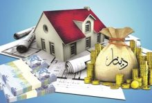 Photo of 25 3 مليار دينار إجمالي القروض | جريدة الأنباء