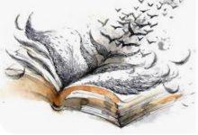 Photo of الكتابة الإبداعية … بقلم الدكتورة سارة المطيري