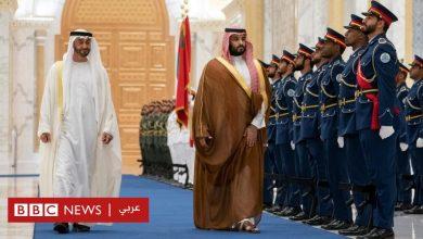 Photo of السعودية والإمارات: ما سر الخلاف بين البلدين مؤخرا؟ – الإندبندنت