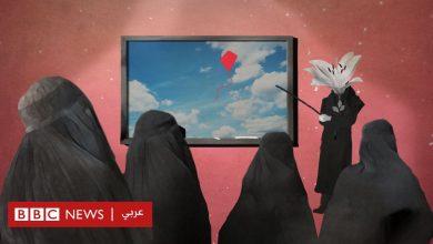 Photo of تعليم البنات: حكاية المدرّسة التي تحضّر مكان تعليم سري في أفغانستان