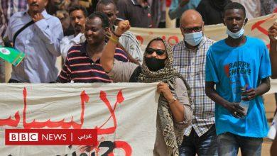 Photo of هل يمضي السودان في المسار الصحيح بعد عامين على فض اعتصام القيادة العامة؟