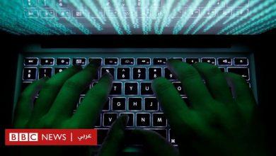 "Photo of هجوم إلكتروني ""موسع"" يطال نحو 200 شركة أمريكية"
