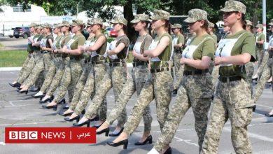 Photo of غضب في أوكرانيا بسبب خطط حكومية لاستعراض عسكري لمجندات بالأحذية ذات الكعب العالي