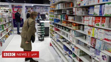Photo of الأزمة في لبنان: نقابة مستوردي الأدوية تحذر من نقص كارثي يهدد حياة المرضى