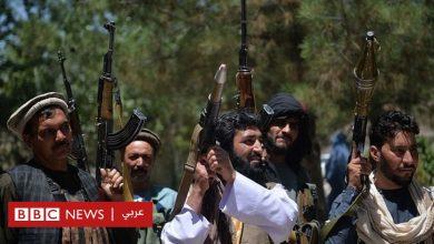 Photo of شبح عودة تنظيم القاعدة يخيم على أفغانستان بعد انسحاب القوات الأجنبية