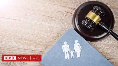 Photo of قانون الأحوال الشخصية في العراق: مقترح تعديل المادة 57 التي تخص حضانة الأم لأبنائها يواجَه برفض واسع