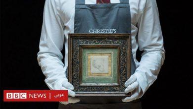 Photo of ليوناردو دافنشي: توقعات بأن تحصد لوحة صغيرة لرأس دب أكثر من 16 مليون دولار في مزاد علني