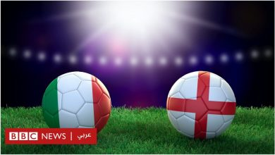 Photo of يورو 2020: كيف يترقب مغردون عرب وأجانب النهائي الحاسم بين إيطاليا وإنجلترا؟