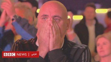 Photo of يورو 2020: ردود فعل مشجعي إنجلترا وإيطاليا على نهائي بطولة أوروبا