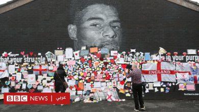 Photo of ماركوس راشفورد: ماذا قال بعد تعرضه لسيل من الإساءات العنصرية؟