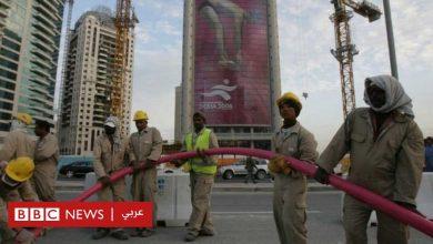 """Photo of تحذيرات من """"فشل"""" شركات الضيافة العالمية في حماية العمالة في قطر- في الإندبندنت أونلاين"""
