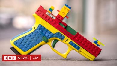 Photo of مسدس حقيقي يبدو كأنه مصنوع من مكعبات الليغو يثير ردود فعل غاضبة