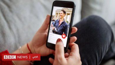 Photo of تطبيقات المواعدة: تعرف على الآثار السلبية على المستخدمين وخاصة النساء