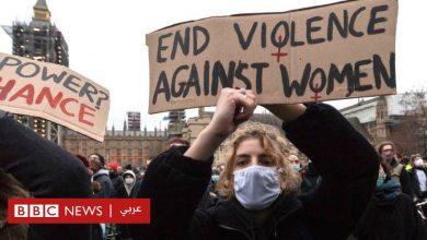 Photo of العنف ضد النساء: الشرطة البريطانية تستحدث منصباً خاصاً لمتابعة الانتهاكات