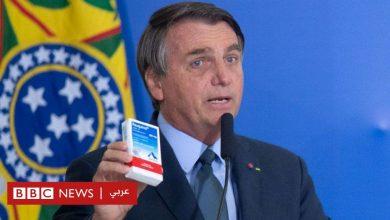 Photo of فيروس كورونا: يوتيوب يحذف فيديوهات لرئيس البرازيل تضمنت معلومات مغلوطة