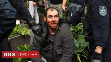 Photo of اعتقال العشرات في احتجاجات ضد الإغلاق في أستراليا