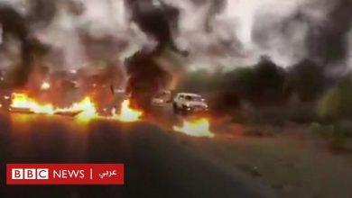 """Photo of مظاهرات إيران: الشرطة تستخدم """" القوة المفرطة"""" لفض احتجاجات شح المياه"""
