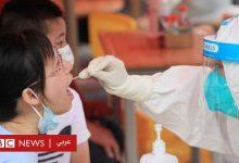 Photo of فيروس كورونا: موجة جديدة في الصين تعد الأسوأ منذ تفشي الوباء في ووهان