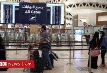Photo of فيروس كورونا: السعودية تعيد فتح حدودها أمام السائحين المحصنين