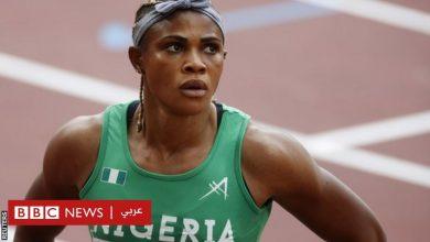 Photo of أولمبياد طوكيو: عداءة نيجيرية تخرج من الألعاب بعد نتيجة اختبار المنشطات