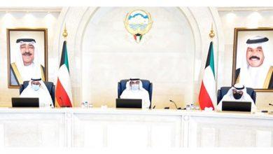 Photo of لا مراسيم ضرورة بضريبتي الانتقائية   جريدة الأنباء