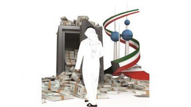 Photo of 266 مليار دولار ثروات الكويتيين في فئة الثروات المتاحة للاستثمار
