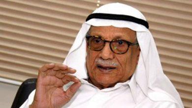 Photo of الفلكي صالح العجيري الاثنين المقبل   جريدة الأنباء
