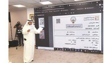 Photo of مدير عام البلدية م.أحمد المنفوحي: تدشين البرنامج الإلكتروني الخاص بإصدار رخص التشوين للمساحات 500 م2