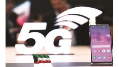 Photo of الكويت واحدة من أرخص البلاد عالميا من حيث تكلفة الحصول على بيانات الهاتف المحمول عبر الإنترنت