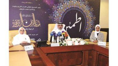 Photo of الصقعبي: 34000 متسابق ومتسابقة فاز منهم 3605 حتى عام 2020 بمشاركة 40 جهة خيرية ورسمية