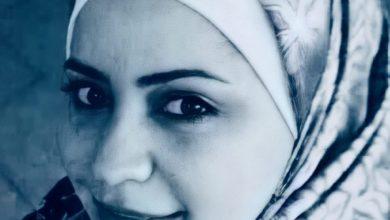Photo of الأمان العاطفي … بقلم الأستاذة رنيم لبّان