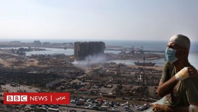 "Photo of انفجار مرفأ بيروت: ""نحن بخير، ولكننا لسنا على ما يُرام"""