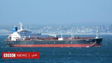 Photo of بريطانيا وإيران: استدعاء متبادل للدبلوماسيين إثر هجوم استهدف ناقلة نفط أمام سواحل عمان
