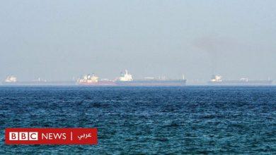 """Photo of خليج عُمان: تحذير من """"عملية اختطاف محتملة"""" لسفينة قبالة سواحل الإمارات"""