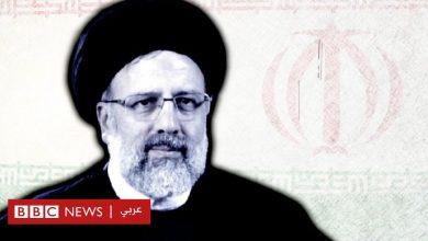 """Photo of إبراهيم رئيسي: من هو الرئيس الإيراني الثامن الذي لقب بـ """"سفاح طهران""""؟"""
