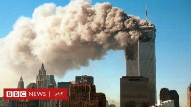 Photo of ذكرى هجمات 11 سبتمبر: أقارب الضحايا يضغطون على بايدن للكشف عن وثائق سرية