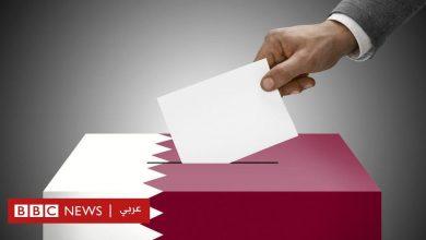 Photo of انتخابات مجلس الشورى في قطر: جدل حول شروط الترشح وسط اعتراضات واعتقالات
