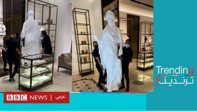 Photo of لماذا أثار تمثال إلهة الحب الرومانية فينوس الجدل في الكويت؟