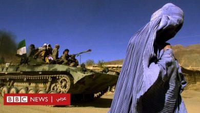 "Photo of طالبان: ""أنا أفغانية. وأريد البقاء في بلدي"""