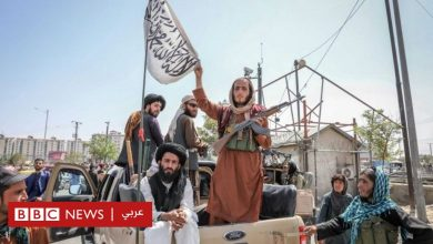 Photo of أفغانستان: هل تصبح ملاذاً للإرهاب بعد سيطرة طالبان على السلطة؟