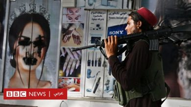 Photo of امرأة من كابل: شعرت وكأن المدينة قد اختفت