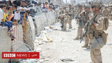 Photo of أفغانستان: الولايات المتحدة تناشد مواطنيها الابتعاد عن مطار كابل خشية تهديدات أمنية محتملة