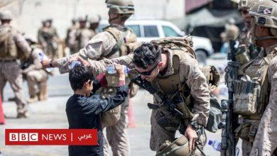 Photo of طالبان في كابل: كيف تكثف الولايات المتحدة جهود الإجلاء من العاصمة الأفغانية؟