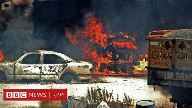 Photo of لماذا تنفجر خزانات الوقود في لبنان؟