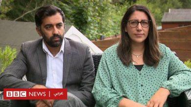 """Photo of في اسكتلندا، زوجة وزير مسلم تقاضي حضانة أطفال بتهمة """"التمييز العنصري"""""""