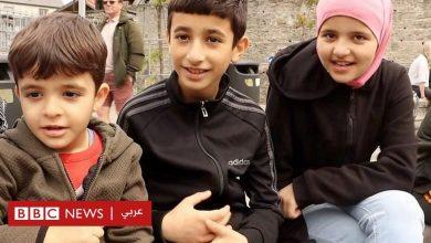 Photo of نصائح عائلة سورية في ويلز للاجئين الأفغان