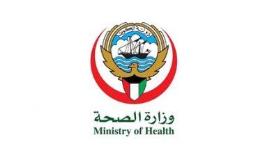 Photo of الصحة مكافأة الصفوف مرتبطة بمهام