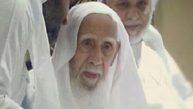 Photo of محمد بن سليمان بن عبد الله الجراح (1902-1996)