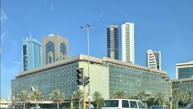 Photo of المجلس البلدي