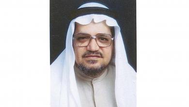 Photo of عبد الرحمن حمود السميط 15 أكتوبر 1947م-15 أغسطس 2013م